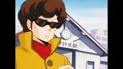 #23 響子さん危機一髪!恐るべき母の陰謀!!/動画