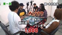 沖と魚拓の麻雀ロワイヤル RETURNS 第96話/動画