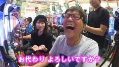 #342 ヒロシ・ヤングアワー/真・花の慶次2 漆黒の衝撃/動画