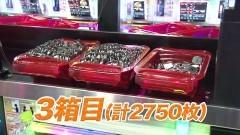 #184 TAI×MAN/沖ドキ!トロピカル/パチスロディスクアップ/動画