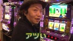 #97 パチスロ〜ライフ大田★前編/動画