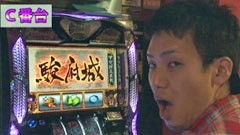 無料PV#90★極SELECTION/動画