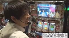#116 極セレクション/押忍!サラリーマン番長/動画