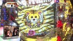 #37 WBC/北斗の拳6/真・花の慶次/ルパン三世 主役は銭形/動画