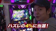 #82 TAI×MAN/バジリスク〜甲賀忍法帖〜III/動画