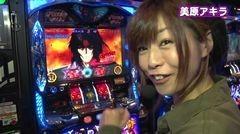 #269 極セレクション/バジリスク絆/動画
