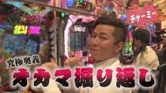 #2 マネカマ豚/北斗無双 甘/銀河鉄道999/大海SP甘/動画