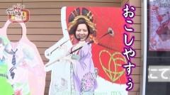 #343 極セレクション/パチスロ化物語/動画