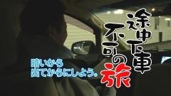 #126 TAI×MAN/ツインBREAK/ハピジャグ7/バーサス/動画