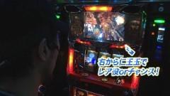 #132 TAI×MAN/押忍!サラリーマン番長/動画