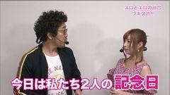 #108 ツキとスッポンぽん/ルパン三世 消されたルパン/動画