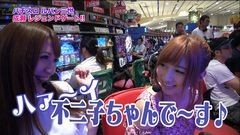 #109 ツキとスッポンぽん/パチスロ ルパン三世 消されたルパン/動画