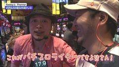 #19 嵐と松本/バーサス/動画