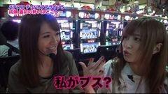#113 ツキとスッポンぽん/デッド オア アライブ5/動画