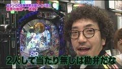 #147 ツキとスッポンぽん/カイジ沼3/動画