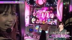 #7 パチバトS「シーズン5」/沖ドキ/まどマギ2/ハナビ/動画