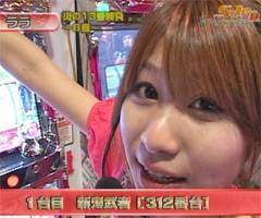 #97 S-1GRAND PRIX「炎の13番勝負」8番/動画