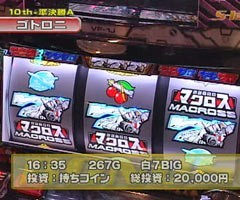 #138 S-1GRAND PRIX「10th Season」準決勝Aブロック後半/動画