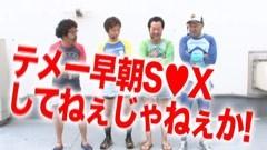 #85 黄昏☆びんびん物語/北斗の拳 転生の章/ぱちスロAKB48/動画