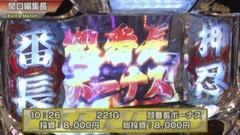 #320 S-1GRAND PRIX 「20th Season」エクストラマッチ/動画