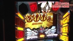 #339 嵐・梅屋のスロッターズ☆ジャーニー/長野県★後編/動画