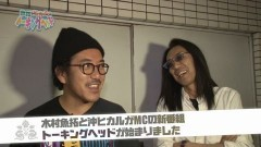#1 トーキングヘッド/マッスル賞金ゲットなるか!?/動画