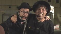 #32 DXバトル/政宗2/押忍!サラリーマン番長/動画