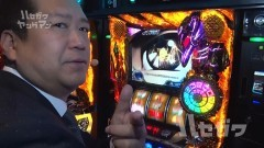 #19 ハセガワヤング/藤丸/天龍/星矢 海皇覚醒SP/鏡/動画