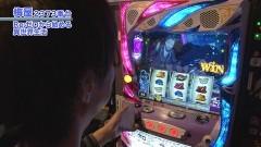 #517 嵐・梅屋のスロッターズ☆ジャーニー/埼玉県★前編/動画