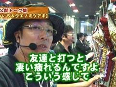 #26 ヒロシ・ヤングアワーバジリスク�U/押忍!豪炎高校應援團/動画
