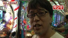 #41 万発・ヤングのわかってもらえるさ/北斗の拳転生の章/AKB48/動画