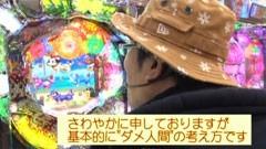 #32 ういち・ヒカルのパチンコ天国と地獄/花の慶次 琉/動画