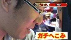 #41 ういち・ヒカルのパチンコ天国と地獄/海物語IN沖縄3 桜ライト/海物語アクア /動画