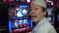 #28 製作所/北斗の拳 強敵/リング 呪いの7日間/動画