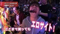 #199 ヒロシ・ヤングアワー/スーパーブラックジャック2/動画