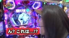 #88 ういち・ヒカルのパチンコ天国と地獄/5慈母/CR風魔の小次郎/動画