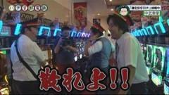 #24 パチ電/凱旋/ハーデス/押忍!番長3/動画
