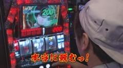 #61 製作所/クラセレ/クラコレ/秘宝伝〜太陽を求める者達〜/動画