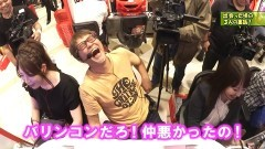 #334 ヒロシ・ヤングアワー/未公開トーク集/動画