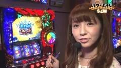 #117 PPSLタッグリーグ/フルスロ闇/無双/星矢海皇/ちゃま喝/動画