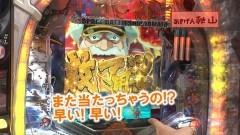 #359 ヒロシ・ヤングアワー/シンフォギア/ヤマトONLYONE/動画