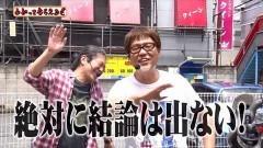 #184 わかってもらえるさ/天翔百裂/月下雷鳴/ちゃまV/動画