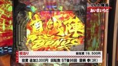 #137 PPSLタッグリーグ/新・必殺仕置人/まどマギ/動画
