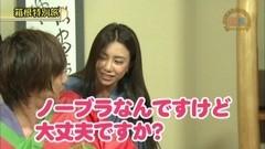 #333 嵐・梅屋のスロッターズ☆ジャーニー/100万円達成★特別編/動画