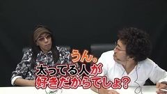 沖と魚拓の麻雀ロワイヤル RETURNS 第39話/動画