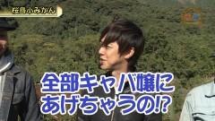 #495 嵐・梅屋のスロッターズ☆ジャーニー/鹿児島県★後編/動画