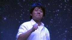 山本高広が・・・きた−−−っ!/動画