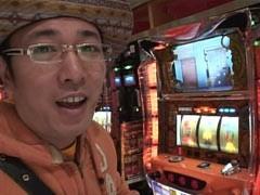 #48 ういちとヒカルのおもスロいテレビゴルゴ13 薔薇十字団/動画