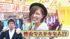 #82 ガケっぱち!!/青山りょう/硲陽平/動画