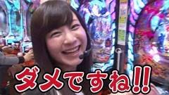 #98 ガケっぱち!!/ヒラヤマン/金成公信(ギンナナ)/動画